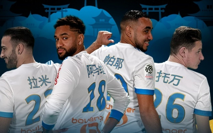 maillot-OM-chinois