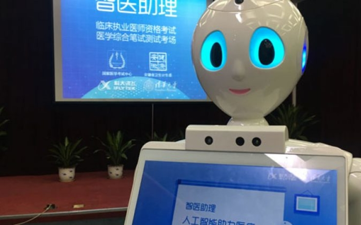 chine-ia-intelligence-artificielle
