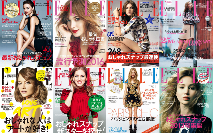 elle-media-japan-japon-hearst-fujungaho