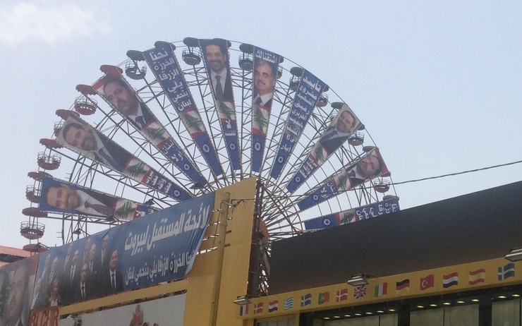 Législatives photo 1 coupée