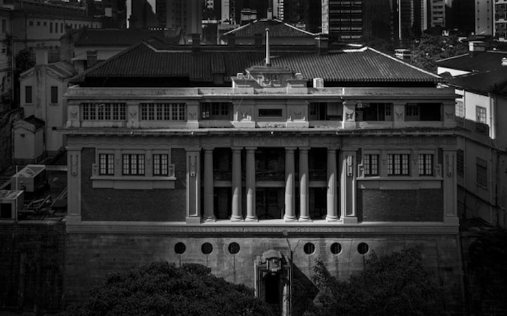 Central Police Station Leong Ka Tai Tai Kwun Hong Kong ancien