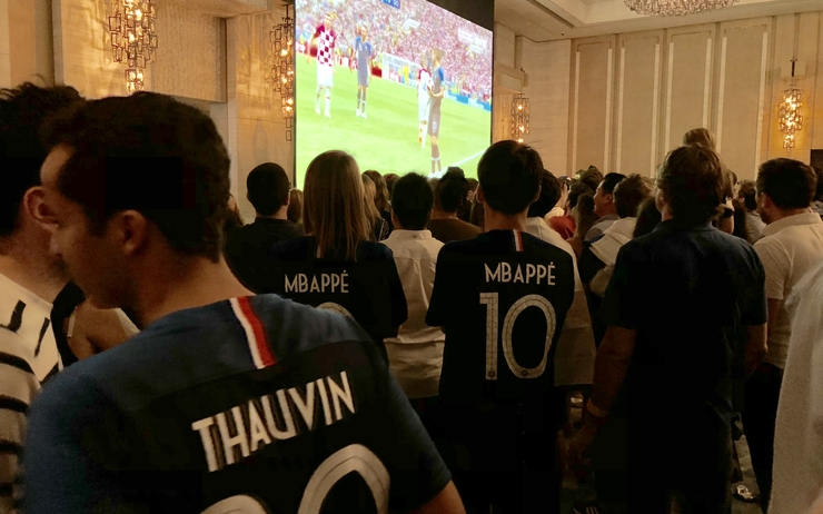 Finale coupe du monde ufe Hong Kong France