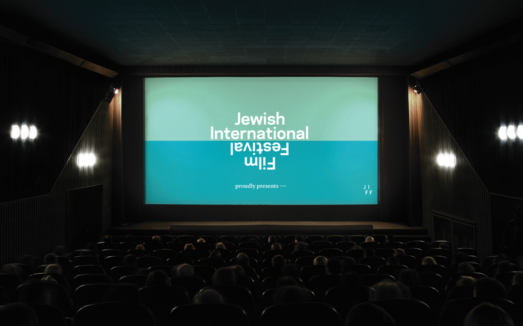 JIFF Jewish International Film Festival Australie cinéma