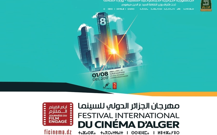 festival international cinema alger