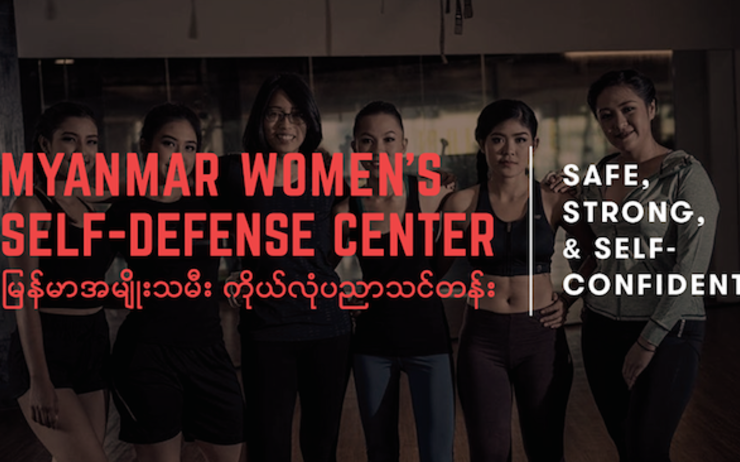 Myanmar's Women Self Defense en Birmanie