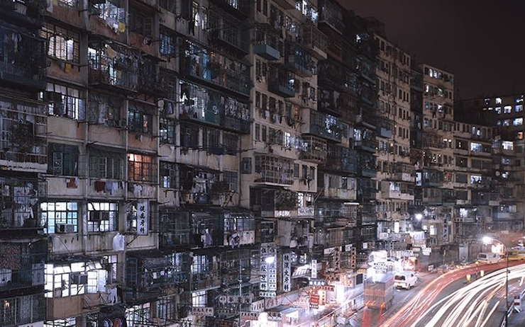 Kowloon quiz walled city jeu hong kong