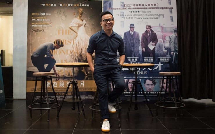 Gary Mak Hong Kong Broadway Cinematheque cinéma