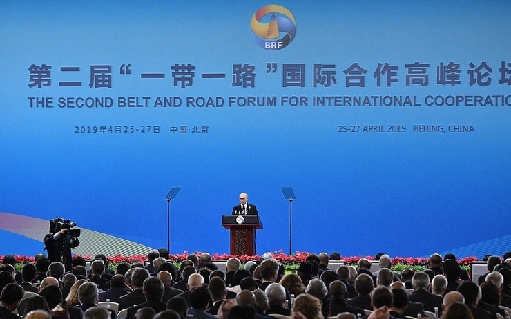 one-belt-road-initiative-china-forum-2019