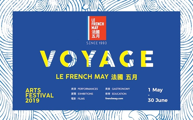 Le French May 2019 Hong Kong
