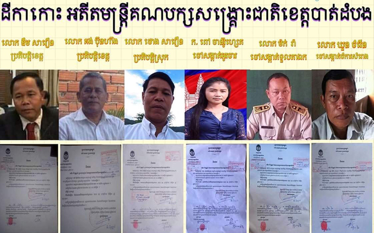 CNRP interrogatoires convocations opposition
