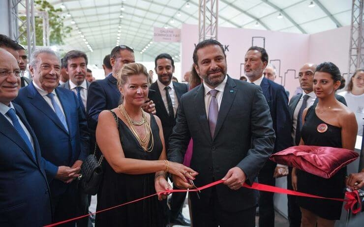 BEIRUT ART FAIR - VIP Opening Ceremony (1)(1)