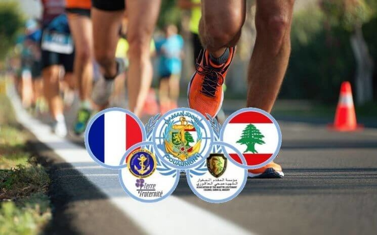 olympiades militaires Daman Liban 2019