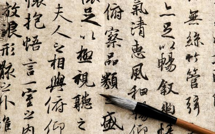 ecriture-chinoise