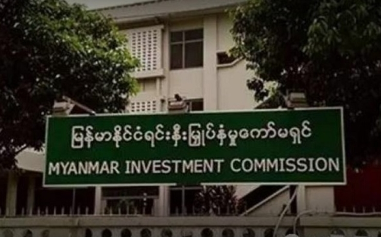 Myanmar investment commission