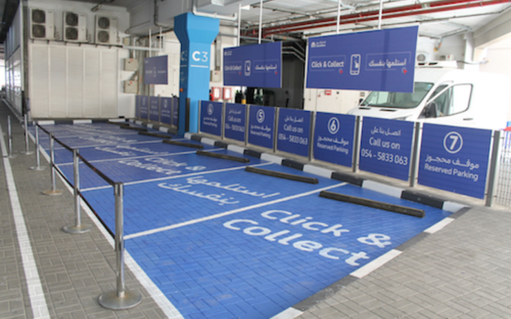 click and collect carrefour uae