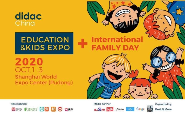 sorties-famille-shanghai-didac-china-education-kids-expo