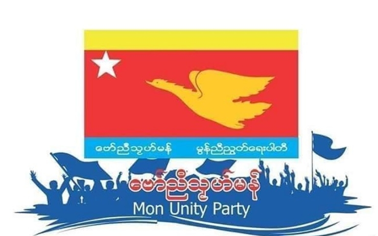 Mon Unity Party election novembre 2020 birmanie