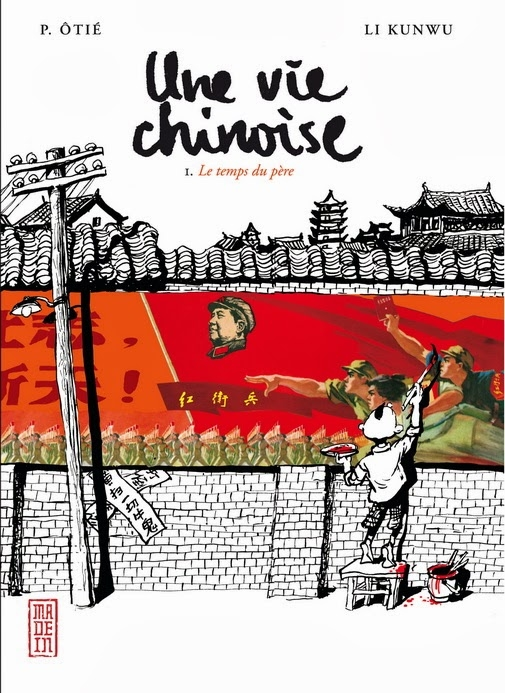 bd-chine-selection